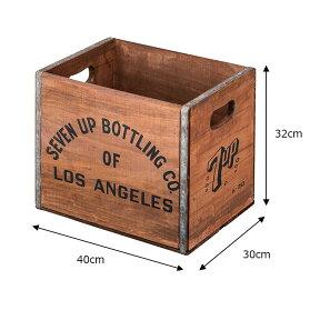 ウッドボックスMサイズ【箱収納BOX収納ボックス小物入れ卓上古材木木製木箱ランドリーボックス片付けブラウン茶シャビーカントリー北欧おしゃれかわいい家具ナチュラルテイスト一人暮らし】【新生活インテリア】