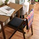 フォールディングチェア ミラン【椅子 イス チェア 折りたたみ 折り畳み 木 木製 天然木 シンプル モダン 天然木 カン…