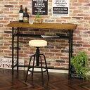 【メーカー直送品】カウンターテーブル ウルラ 110cm幅【バーテーブル カフェテーブル テーブル おしゃれ家具 オーク …
