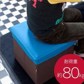 ボックススツール BoxStool S【収納ボックス フタ付き 収納box 収納スツール オットマン 折りたたみ 子供部屋 子ども部屋 北欧 カラフル おもちゃ箱 座れる おしゃれ かわいい おもちゃ 収納 新生活 インテリア テレワーク 在宅】