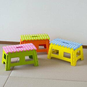 踏み台 クラフタースツール M ワイド BLC-313【ふみ台 折り畳み 子供 子ども用 スツール 椅子 チェア 折りたたみ ステップ 脚立 ポップ かわいい カラフル コンパクト ダイニング リビング おし