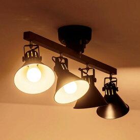 【送料無料・一部地域を除く】シーリングライト 4灯 アロンザ[ALONZA][beaubelle]【照明 スポットライト 天井照明 照明器具 間接照明 LED対応 E26 プルスイッチ 天然木 木 6畳 8畳 ダイニング用 リビング用 おしゃれ かわいい 北欧】