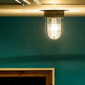 シーリングライト 1灯 モアナ [MOANA]BBS-045 |照明器具 照明 間接照明 天井照明 寝室 おしゃれ かわいい 北欧 ナチュラル デザイン インテリア ライト スタンド LED 電気 船舶 マリンランプ インダストリアル 新生活