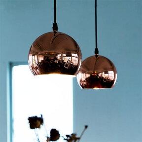 ペンダントライト1灯プリュネル[PRUNELLE]|間接照明照明器具天井照明北欧アンティークledダクトレール子供部屋内玄関トイレダイニング用食卓用リビング用居間用おしゃれインテリア電気ライトキッチン寝室新生活
