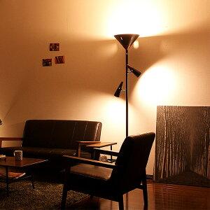 照明 フロアライト 3灯 シスベックアッパー【ライト スタンドライト 間接照明 北欧 ミッドセンチュリー ブルックリン 西海岸 電気スタンド ライトスタンド モダン 照明器具 おしゃれ フロア