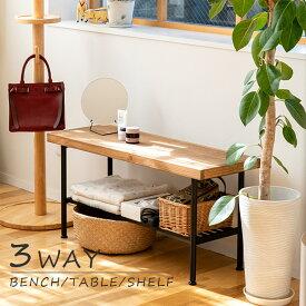 パインダイニングベンチ ベンチ ダイニング チェア パイン材 天然木 木製 チェア イス おしゃれ 二人掛け 椅子 いす スチール ナチュラル リビング おしゃれ シンプル ブラウン おしゃれ家具