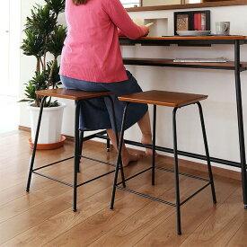 ウォールナット 天然木 ロカス カウンタースツール|カウンターチェア カウンターチェアー バーチェア 背もたれなし パソコンチェア いす 椅子 チェアー 木製 スチール 一人暮らし おしゃれ家具 カジュアル 北欧 韓国風インテリア