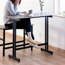 テーブル ロマ カウンターテーブル 幅100cm【テレワーク パソコンデスク バーテーブル おしゃれ家具 木製 天然木 シン…