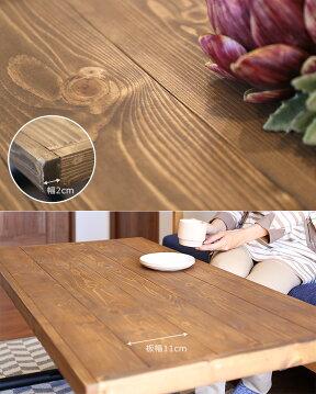手や肌に馴染む優しい肌触りのパイン材昇降テーブル材質