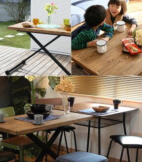 親戚、友人など大人数の来客などに便利な昇降テーブル