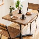天然木 パイン無垢材 ブレス BREATH カフェテーブル【ダイニングテーブル テーブル ダイニング 天然木 パイン無垢材 …