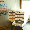 紙製 収納ボックス ダブルボトム ボビー 岩嵜紙器【収納 レターケース レターボックス A4 北欧 ナチュラル ブルックリ…