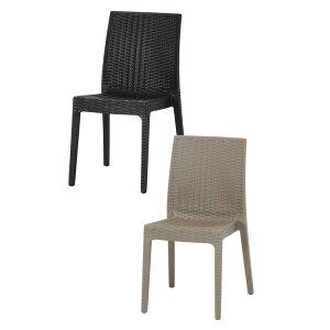 ガーデンチェア ラタン調 ステラ 肘なし【スタッキング 椅子 イス チェアー モダン カフェ モノトーン イタリア 庭 ガーデン テラス バルコニー ウッドデッキ 屋外 軽量 北欧 かわいい おし