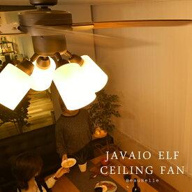 リモコン付 シーリングファン 4灯 シーリングファンライト おしゃれ アンティーク led リバーシブル 天井照明 照明器具 シーリングライト 照明 電気 リビング スポットライト シーリング LED 寝室 子供部屋 かわいい リビング 居間用 カフェ風 涼 JE-CF014 Modern Collection
