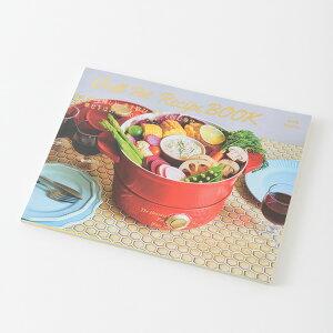 【メール便ok】グリルポット用 ラウンドプレート BRUNO ブルーノ お料理のアイデアが詰まったレシピブック【キッチン用品 レシピ本 お鍋 ポトフ スペアリブ ケーキ バーニャカウダ おしゃれ