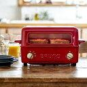 【送料無料】BRUNO トースターグリル 8種類のレシピが載ったリーフレット付き BOE033 【ブルーノ トースター グリル オーブントースター 家電キッチン...