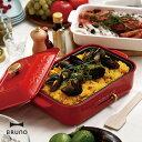 【送料無料】【レシピ本 プレゼント】 BRUNO ブルーノ コンパクト ホットプレート + 平面プレート + たこ焼きプレート…