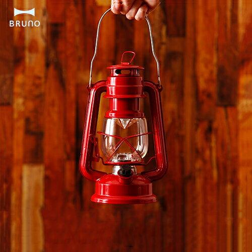 照明 LEDランタン BOL001 BRUNO ブルーノ【ランタン LED ランプ ライト アウトドア レジャー 行楽 北欧 テイスト おしゃれ かわいい レトロ シンプル カラフル アンティーク 電池 新生活 インテリア プレゼント】