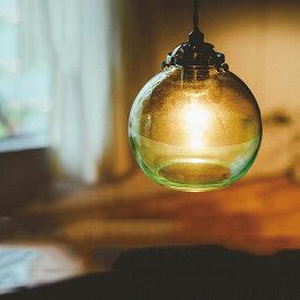 【送料無料・一部地域を除く】ペンダントライト 1灯 アルビカ[ARVIKA PENDANT LAMP]lt-1595 インターフォルム[interform]|間接照明 E17 led ガラス レトロ 北欧 テイスト 寝室 おしゃれ かわいい ガラスペンダント インテリア 電気 照明器具 天井照明 新生活