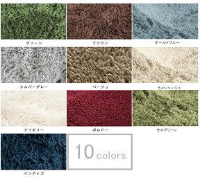 【送料無料】一年中快適♪シャギーラグペコラLサイズ190×240|ラグマット8畳リビングダイニング北欧シンプルラグ洗えるカーペットグリーン緑夏用秋おしゃれ滑り止めグレー灰色ふわふわ一人暮らしインテリア絨毯かわいい塩系