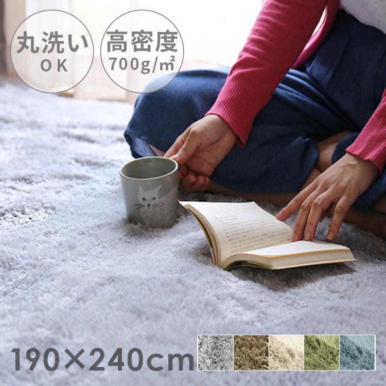 一年中快適♪ シャギーラグ ペコラ L サイズ 190×240|ラグマット 8畳 あったかグッズ リビング ダイニング 北欧 シンプル ラグ 洗える カーペット グリーン 緑 冬用 おしゃれ 滑り止め グレー 灰色 ふわふわ 一人暮らし インテリア 絨毯 かわいい 足