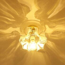 シーリングライト 1灯 小型シーリングライト GEM-6916 キシマ KISHIMA|インテリア 間接照明 E17 led 対応 ガラス レトロ 北欧 おしゃれ かわいい インテリア 照明器具 天井照明 電気 玄関 トイレ 寝室 リビング用 居間用 シーリング ライト