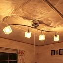 【送料無料】照明 LED 対応 シーリングライト 4灯 クラックキューブ【ライト スポットライト スポット 天井照明 照明…