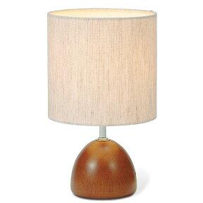 【ポイント2倍】テーブルライトキシマ[kishima]コロン[COLON]テーブルランプ照明器具おしゃれランキングインテリア照明間接照明