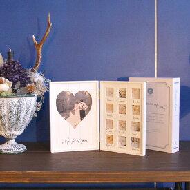 フォトフレーム メモリーズ オブ ユー MEMORIES OF YOU【フォトフレーム 写真立て 写真 雑貨 木製 複数 スタンド 出産祝い 引越し祝い 結婚祝い 新婚 誕生日 ギフト 贈り物 お祝い 北欧 テイスト 男性 女性 おしゃれ かわいい 新生活 テレワーク 在宅