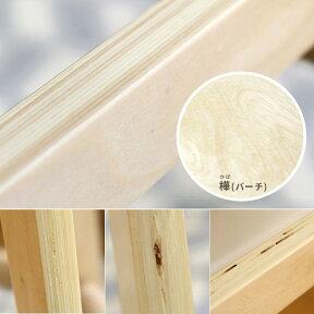 脚はパーチ材の美しい木目軽さが特徴の丸型ファブリックカウンタースツール