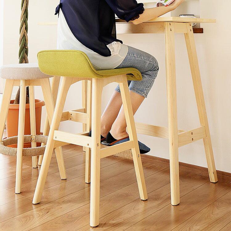 【送料無料】一人掛け カウンタースツール アルル Arles【椅子 イス おしゃれ かわいい ナチュラル シンプル 木製 木 座面 ファブリック バーチ 樺 布製 脚 天然木 チェア チェアー カウンターチェア カジュアル 北欧 一人暮らし インテリア】