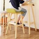 一人掛け カウンタースツール アルル Arles【椅子 イス おしゃれ かわいい ナチュラル シンプル 木製 木 座面 ファブリック バーチ 樺 布製 脚 天然木 チェア チェアー カウンターチェア カジュアル 北欧 一人暮らし インテリア】