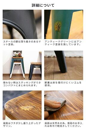 Tolix(トリックス)社グザビエ・ポシャールの代表作「エイチスツール(Hstool)」のリプロダクト商品パイン材座面のビンテージスツールクランツ