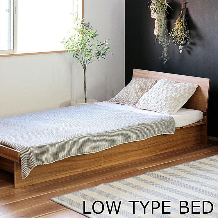 【送料無料】ロータイプベッド シングル 【幅 97cm ローベッド 木製ベット 木製 フロアベット シングルベット 低いベット ベッド フレーム 布団 寝具 暮らし おしゃれ かわいい ブラウン ナチュラル 一人暮らし 寝室 ベッドルーム 北欧 インテリア】