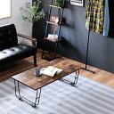 ヴィンテージ風 ローテーブル 【幅 100cm センターテーブル テーブル 机 台 デスク おしゃれ家具 かわいい 一人暮らし…