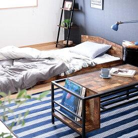 ヴィンテージ風ベッド シングル【ベッド シングルベッド フレーム ベッドフレーム 寝具 ブラウン おしゃれ かわいい 一人暮らし 寝室 ベッドルーム ヴィンテージ レトロ ブルックリン 北欧 インテリア ローベッド フロアベッド すのこ板】
