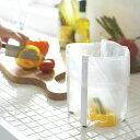 ホルダー キッチン スタンド シンプル モノトーン ブルックリン テイスト
