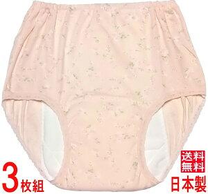 尿漏れパンツ 失禁パンツ 女性用 吸水150cc 花柄プリント 【3枚組】 日本製