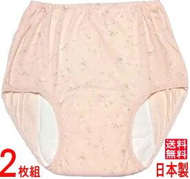 失禁パンツ 尿漏れパンツ 女性用 吸水150cc 花柄プリント S/M/L/LL/3L【2枚組】 日本製 品番32035