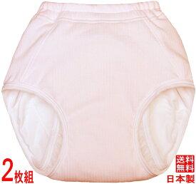 尿漏れパンツ 失禁パンツ 女性用 吸水300cc 【2枚組】 日本製 品番32030
