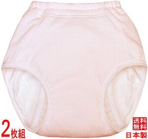 失禁パンツ 尿漏れパンツ 女性用 300cc吸水 S/M/L/LL/3L【2枚組】 日本製 品番32030