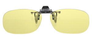夜間ドライブ専用 クリップオンサングラス Driving Clip On KEEPER Night Sniper Yellowドライビングクリップオンキーパー ナイトスナイパーイエロー 9335 日本製