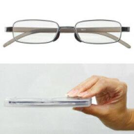 携帯用老眼鏡 ライブラリーコンパクト 5621(グレー/ガンメタ) メンズ