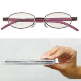 携帯用老眼鏡 ライブラリーコンパクト 5624(パープル) レディース