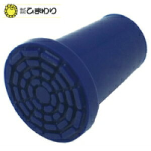 ひまわり ステッキパーツ 杖先ゴム 雨にも負けず 陣(ブルー)適応シャフト径16mm〜17.5mm 日本製