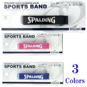 SPALDING スポルディング  メガネ用スポーツバンド