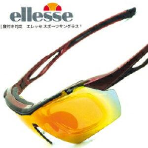 ellesse エレッセ サングラス ES-S112(度付き対応)