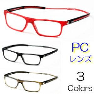 首にかける老眼鏡 Clic readers クリックリーダー クリックチューブ PCレンズ