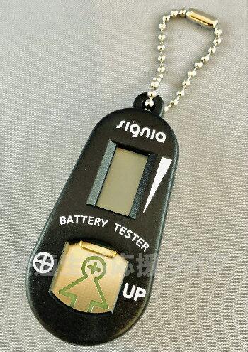 シグニア 液晶バッテリーチェッカー