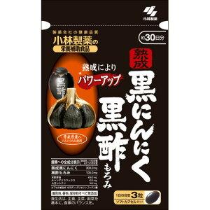 小林製薬熟成黒にんにく黒酢もろみ 90粒